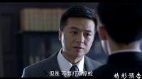 《追击者》27集预告片