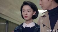 《致青春》37集预告片