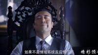 《追击者》30集预告片