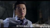 《追击者》32集预告片
