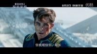 《星際迷航3:超越星辰》北美口碑預告