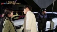 《任意依恋》第7集全球独家花絮 金宇彬秀智吻戏曝光