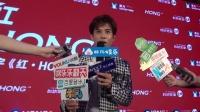 冯建宇推出首张EP写真《红.HONG》 自曝为拍好MV睡梦中都在跳舞 160729