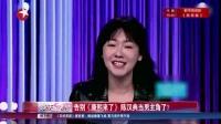 娱乐星天地20160729告别《康熙来了》 陈汉典当男主角了? 高清