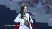 四千年美女鞠婧祎问鼎SNH48总决选 与鸟叔共舞颜值逆天实力抢镜 160731