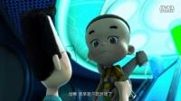 《新大头儿子和小头爸爸2一日成才》科技版预告
