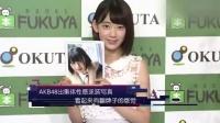 AKB48出集体性感泳装写真 看起来有翻牌子的感觉 160804
