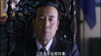 《追击者》曹若飞安排常平安执行绝密任务