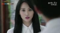 8.22優酷獨播 主題曲《一笑傾城》全球首發