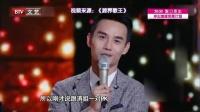 每日文娱播报20160808王凯刘涛相爱相杀? 高清
