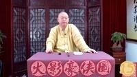 15 火影豪侠图