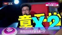 """每日文娱播报20160810汪峰被""""醒妈""""改变 高清"""