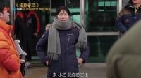 《任意依恋》第11集全球独家花絮 秀智大逃亡