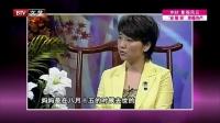 每日文娱播报20160810马天宇七夕与粉丝相约 高清