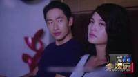 杨丞琳未婚先怀孕 蓝正龙开拍只想吐 160810