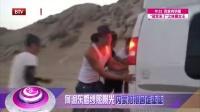 每日文娱播报20160812何润东婚纱照曝光 内幕拍摄困难重重 高清