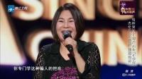 中国新歌声 160812