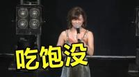 AAA二度访台开唱 团员诚意秀中文 160814