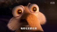 """那些年我們追過的小松鼠《冰川時代5:星際碰撞》将""""息影"""