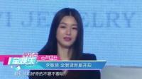 李敏镐 全智贤新剧开拍 160816
