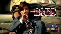 SMAP香取慎吾为解散失眠 上节目憔悴疲倦 160816