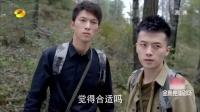 麻辣变形计 TV版 第12集