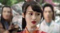 《微微一笑很倾城》 02集 郑爽贝微微cut