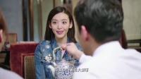 《结婚为什么》饭饭邀黄灵吃饭 郑言陪同感尴尬