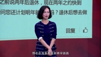 【正片】惠英红几度沉浮展现励志人生