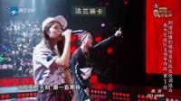 《Bad》 低调组合 中国新歌声 160826 纯享版