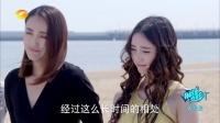 麻辣变形计 TV版 第42集