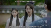 《步步惊心:丽》05集预告片