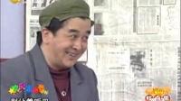 宋丹丹黄宏 欢乐集结号1998年小品《回家》