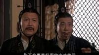 封神榜之凤鸣岐山 01
