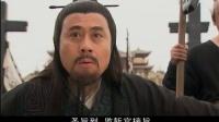 封神榜之凤鸣岐山 07