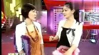 陶子与李李仁婚期订在戏杀青后 050628