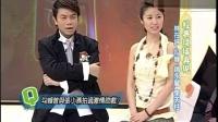 经典琼瑶再现 林在培 勾峰 赵永馨 李天柱 060413