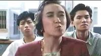 香港喜剧电影《新半斤八两》国语 1990.