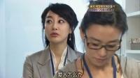 韩剧 太阳的女子 -1