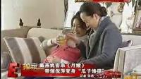 戴燕妮客串《月嫂》 带领倪萍变身瓜子馋猫