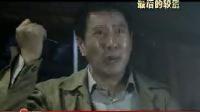 贵州卫视2月1日19:35 全国首轮播出《最后的较量》