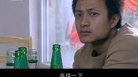 男人养家 03
