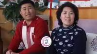 观众分享北京春晚精彩瞬间:北京味浓小沈阳特逗
