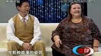 中国农民工之我娶洋妞做老婆