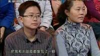 中国农民工之是什么妨碍了他们的婚姻