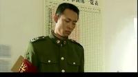 士兵突击03