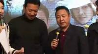 《旱码头》央视首播  张丰毅埋怨吴军爱抢戏