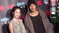 电影《猎艳》台北举行首映