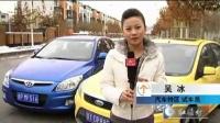 """现代I30挑战福特福克斯  两厢车双雄演绎""""龙虎斗"""""""