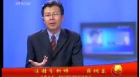 四川卫视20100523-天天胜券